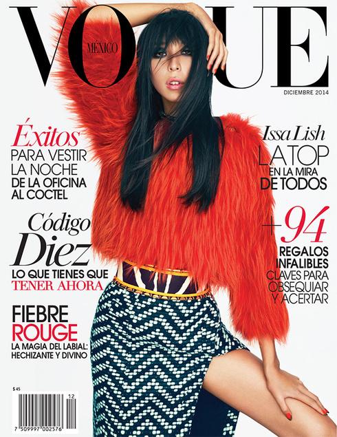 issa_lish_portada_de_vogue_mexico_y_latinoamerica_ddiciembre_9563_490x635